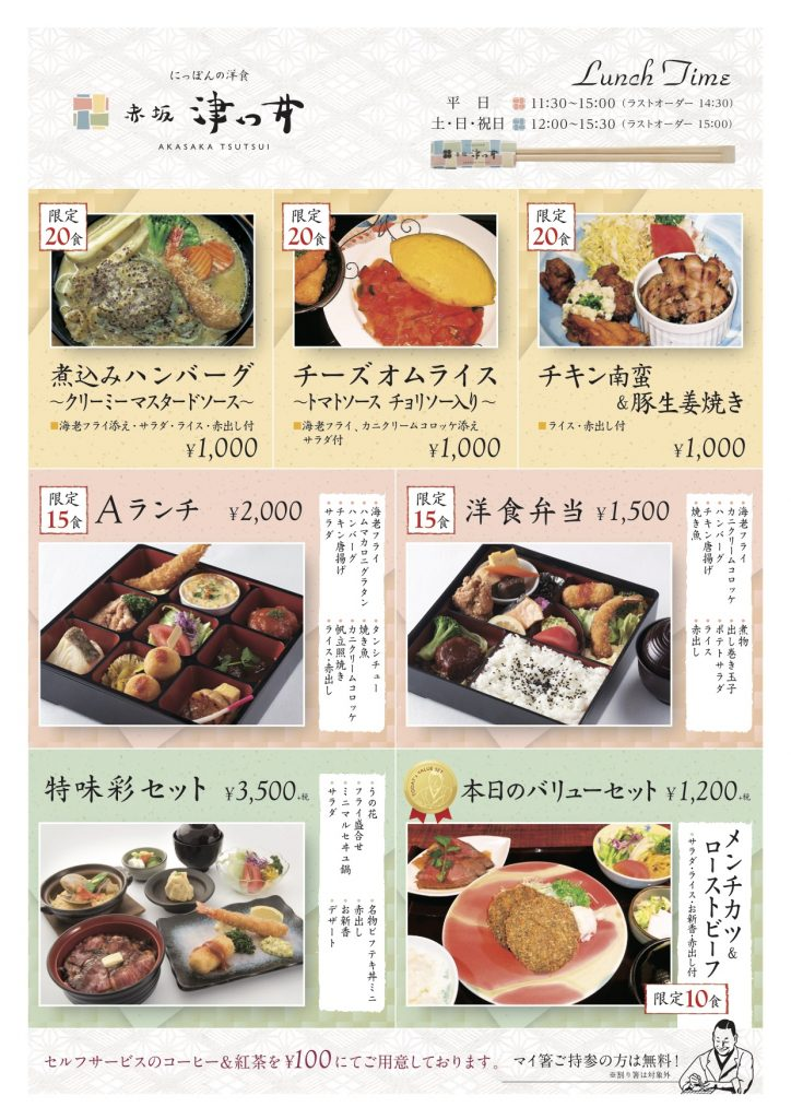 week_lunch_1011
